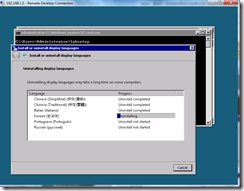 Hyper-V SP1 install - remove language packs